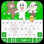 Keyborad Theme for Lin Icon