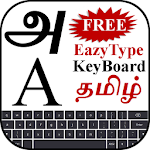 EazyType Tamil Keyboard 3.0 Apk