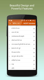 Free NCERT Solutions of NCERT Books APK for Windows 8