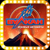 Вулкан Казино Игровые Автоматы APK Descargar