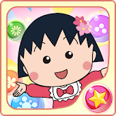Game Chibi Maruko Chan Dream Stage apk for kindle fire
