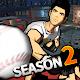 FreeStyle Baseball2
