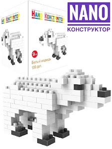 """Nano Конструктор """"Животные"""" белый медведь"""