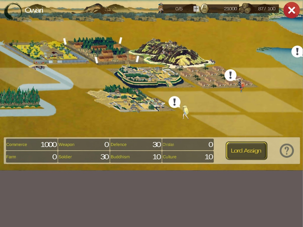 The Samurai Wars Screenshot 8