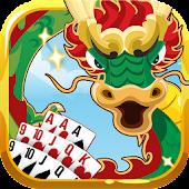 ไพ่สามกอง ขั้นเทพ - Chinese Poker