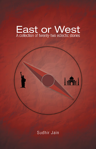 East or West cover