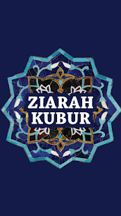 Ziarah Kubur - screenshot