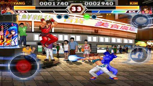 Kung Fu Do Fighting screenshot 14