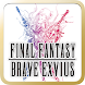 FINAL FANTASY BRAVE EXVIUS - Androidアプリ