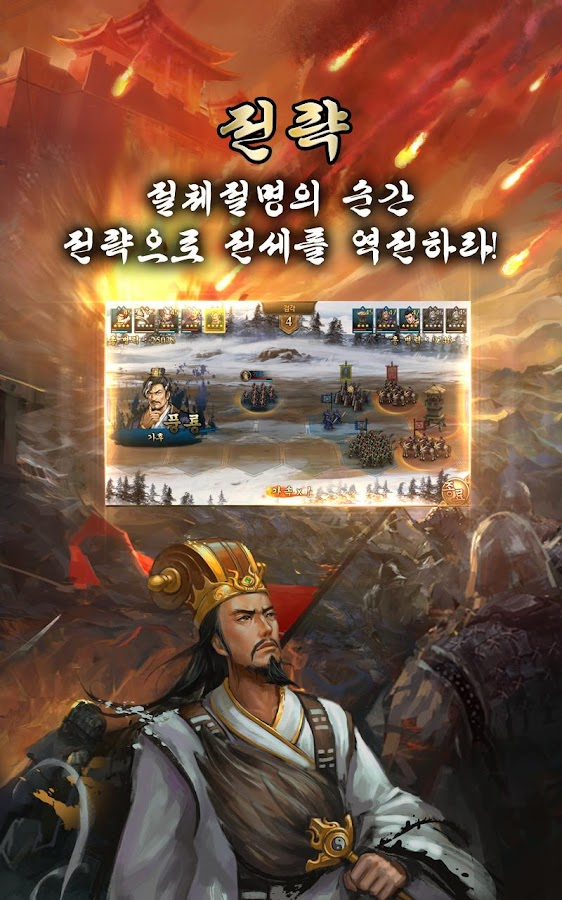 대황제M Screenshot 9
