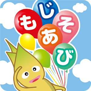 Japanese Alphabet Letter: Educational Kids App Online PC (Windows / MAC)
