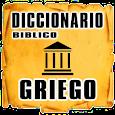 Diccionario Griego Bíblico