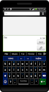 French Keyboard for iKeyboard - screenshot
