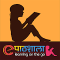 APK App ePathshala for BB, BlackBerry