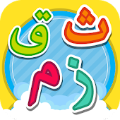 Short Surah Al Quran for Kids APK for Blackberry