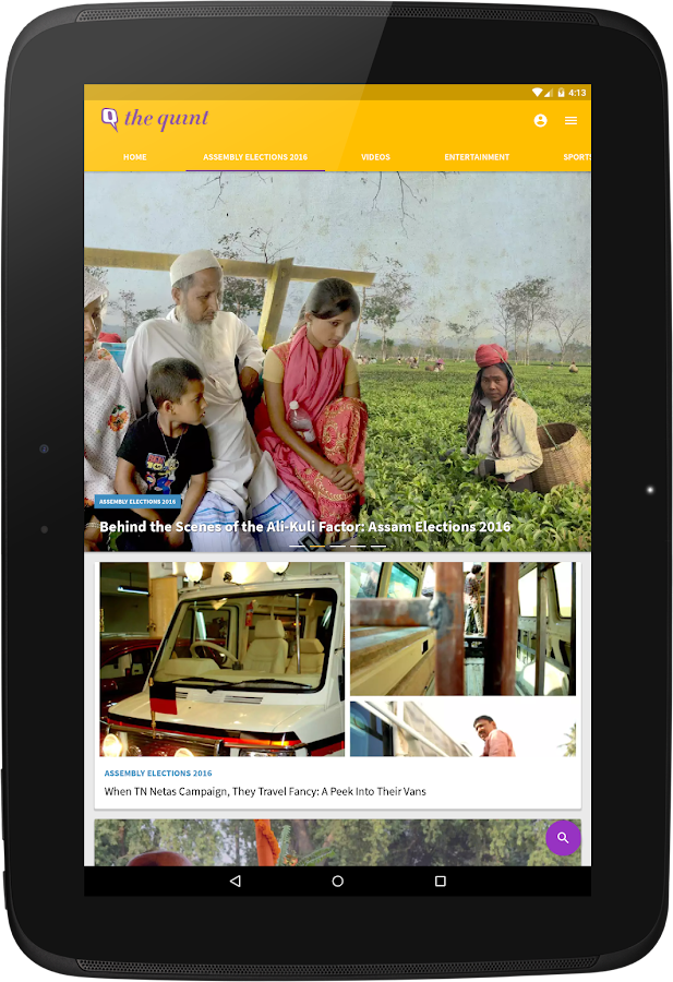 TheQuint Screenshot 4