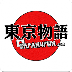 Download free 東京物語 JAPAN4FUN for PC on Windows and Mac