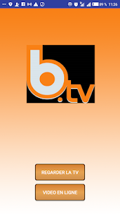 BoomTV Screenshot
