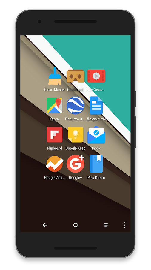 Materis - Icon Pack Premium Screenshot 4
