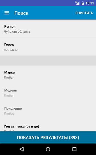 Mashina.kg - купить и продать авто в Кыргызстане screenshot 13