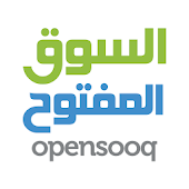 السوق المفتوح - OpenSooq APK for Bluestacks