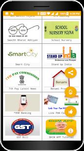 App MODI SARKAR YOJANA - 2017 APK for Kindle