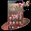 Sakura Transparent
