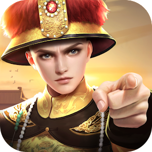 Call Me Emperor Online PC (Windows / MAC)