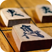 Download AI対戦将棋 APK to PC