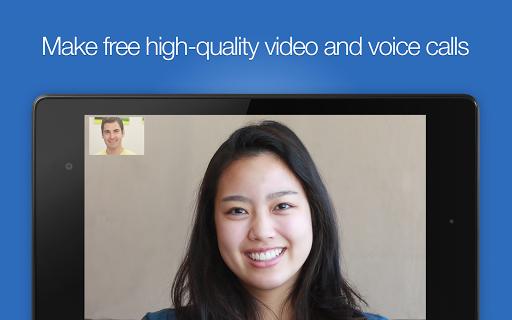 imo beta free calls and text screenshot 7