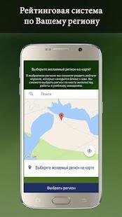 Game ИСЛАМ и Новый Миллионер APK for Windows Phone