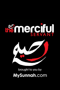 The Merciful Servant - screenshot