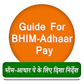 Guide For BHIM Aadhaar App APK for Bluestacks