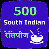 500 South Indian Recipes Hindi APK for Bluestacks