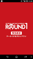 Screenshot of ROUND1 ラウポケ