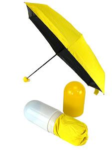 """Зонт компактный """"Капсула"""", складной, желтый"""
