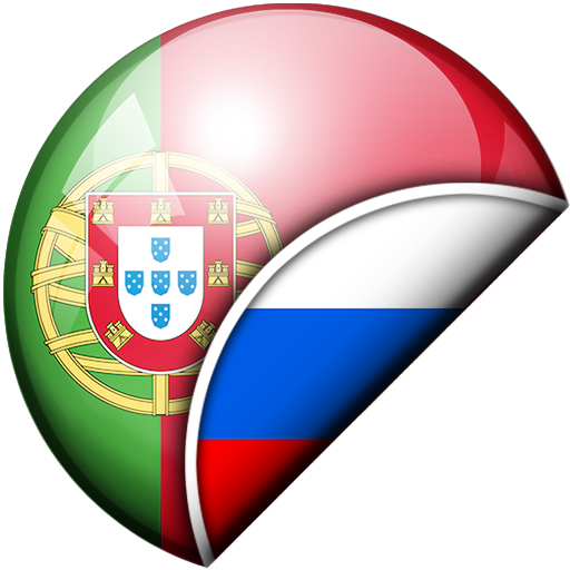 Android aplikacija Portugalsko-slovenski Prevajalec na Android Srbija