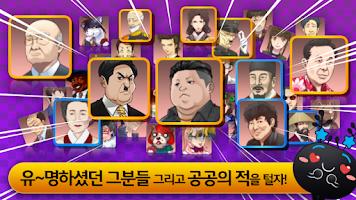 Screenshot of 한판맞고 - 정통 고스톱의 원조