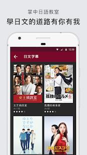 App KKTV – 難以抗劇 apk for kindle fire
