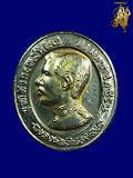 หรียญทรงยินดี ร.5 เนื้อ 2 กษ้ตริย์ เงิน-ทอง หลวงพ่อแพวัดพิกุลทอง ปี35 พร้อมกล่องเดิมๆ(เหรียญที่2)