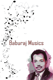 Baburaj Musics - screenshot