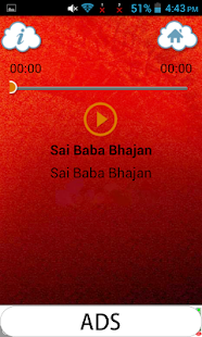 Bhajans Of All Gods Audio - screenshot