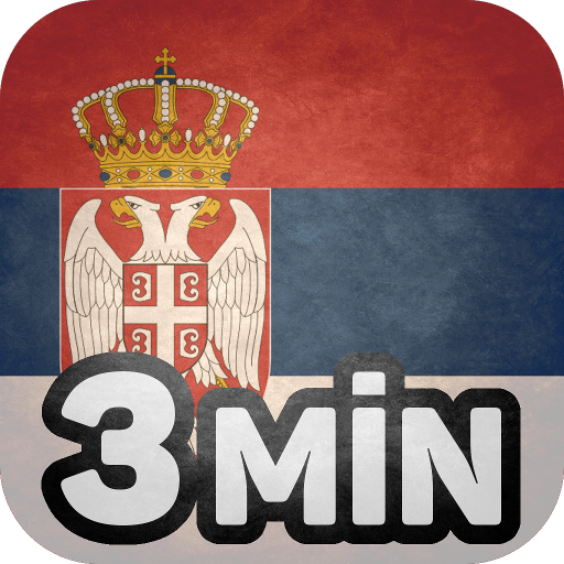 Android aplikacija Aprender serbio en 3 minutos