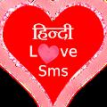 Free Hindi Love SMS APK for Windows 8