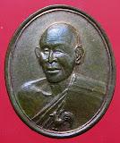 เหรียญหลวงปู่พิมพา วัดหนองตางู รุ่นเสาร์๕ ปี2536