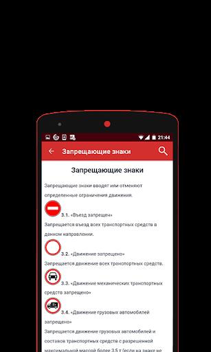 Fines 2016 - screenshot