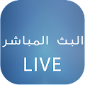 App Live البث المباشر APK for Windows Phone