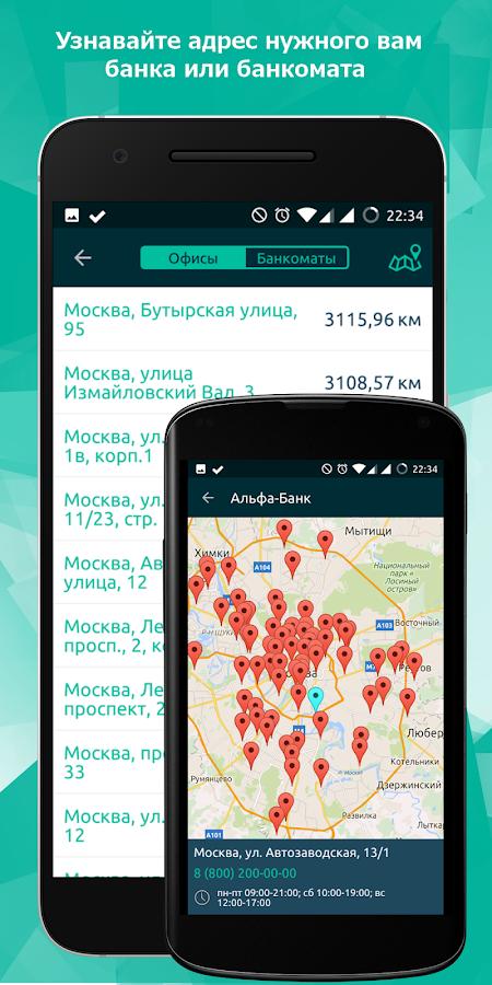 Курсы обмена валют в банках: Новосибирск Кемерово ...
