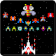 Galaga Shooter