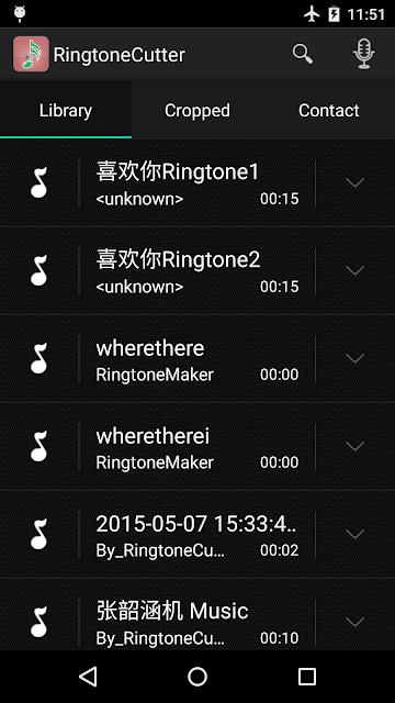 Ringtone Cutter screenshots